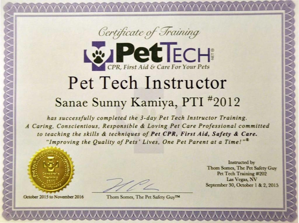 pettech_instructor